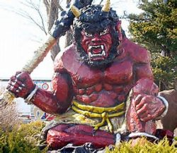 Japanese Oni