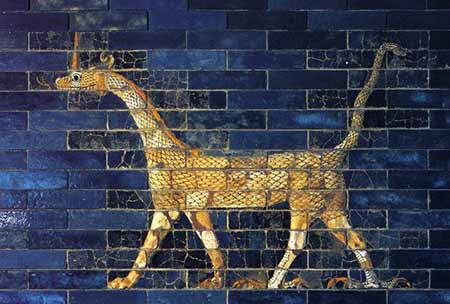 Sirrush Dragon, Ishtar Gate, Babylon